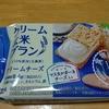 クリーム玄米ブラン クリームチーズ