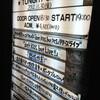 野佐怜奈ファーストアルバム「don't kiss, but yes」リリースライブ「don't kiss, but Live!!!」<出演者>野佐怜奈 / 高浪慶太郎 / 野宮真貴 / ポータブル・ロック(中原信雄、鈴木智文) ゲスト:マリアンヌ東雲(キノコホテル)コーラス:タルトタタン 演奏:サリー久保田(ex:ファントムギフト) / 中森泰弘(HICKSVILLE)/ 川口義之(栗コーダーカルテット)/ 中山努 / 入倉リョウ DJ:橋本徹(SUBURBIA)@新宿LOFT