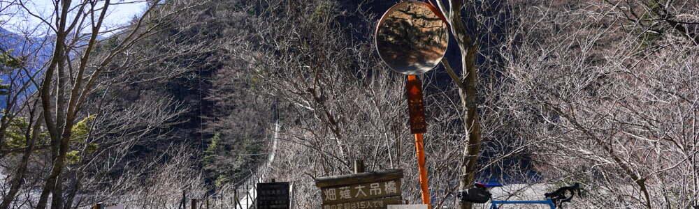 【極寒ヒルクライム】「ゆるキャン△」 静岡の最奥 畑薙大吊橋を目指して Part 1/2 (@静岡県静岡市)