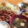 おいしい豚の生姜焼きレシピ~豚コマで簡単キャベツが進む~