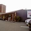 【オススメ5店】岡山市(岡山)にある広東料理が人気のお店