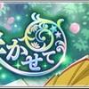 【新テニスの王子様】3/1よりイベント「笑顔を咲かせて」開催中! SSR菊丸英二、SSR真田弦一郎、SR鳳 長太郎が登場!!【RisingBeat】