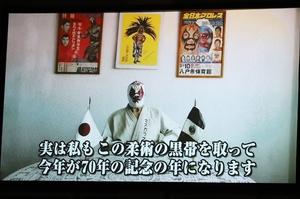 【プロレス】日本プロレス史70周年記念大会「LEGACY」2日目①~殿堂入りセレモニーでタイムトリップ