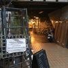 関西 女子一人呑み、昼呑みのススメ SOWGEN 四条店 #昼飲み #kyoto #昼酒