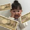 【運用報告】週1~2回更新のブログでもお金を稼げるのか?PV数・収入など結果発表!