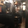 名古屋でちょっとカフェ巡り「西原珈琲店 伏見店」
