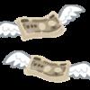 【旅行手配編①】グアム行きの特典航空券を手配しました!!いくら節約できたのか、比べてみます。