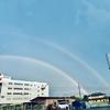 晴れのち雨のち「虹」