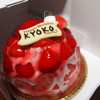 ●My birthday cake