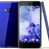 HTC 1600万画素カメラ搭載の5.2型Androidスマホ「HTC U Play」を発表 スペックまとめ