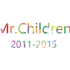 【Mr.children】2011‐2015年のミスチルベストアルバム(仮)を作ってみた