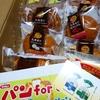 日糧製パン『パン for all!北海道キャンペーン』