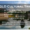 【グローバル人材学部】たったの2千円で1泊2日の韓国旅行?!