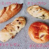 宮の森のパン屋さん ブランジェリー ラ・フォンティヌ・ドゥ・ルルド に行ってきた
