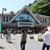高尾山を歩く グルメスポットとハイキングコース