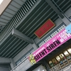 SILENT SIREN LIVE TOUR 2017 『新世界』@ 日本武道館 〜奇跡〜 レポート