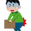 お伊勢参り1週間前・キャンセルの危機(泣)