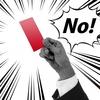 【キャプチャ画像は使っちゃダメ!】Amazonアソシエイト・プログラムで注意すべき事5つ