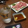 栄町の小上がりで、山羊とイカスミ汁。