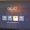 Amazon Fire Stick TVでスポナビライブをテレビに映す方法
