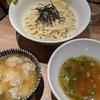 【大田区・矢口渡】中華soba いそべ|白醤油ベースの繊細な旨味。雲呑も美味しい。