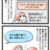 【マンガ】ドイツ語「Doch」の使い方が難しい
