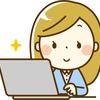 やっぱりブログはスマホよりもパソコンで書きたいと思った3つの理由