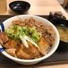 松屋新商品『にんにくバターのごろチキコンボ牛めし』ガリバタのごろチキなんて美味いに決まってるでしょうが!!