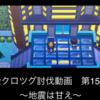 【HGSS】金クロツグ討伐記事その14【バトルタワー】