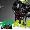 レイクALSA【完全ガイドと体験談】レイクアルサは最速の即日キャッシングだった!