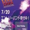 HOTLINE2016出演者アーティスト紹介!【8/20・21】