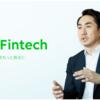 LINEはコミュニケーションから金融へ
