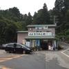 上市町大岩そうめん処「瀧路」は空いているが大満足できる穴場だった!