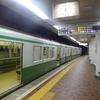 神戸市営地下鉄「快速復活」報道について