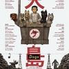 【映画】犬ヶ島