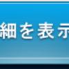世界中の人も動物も震え上がる「中国にしよう」