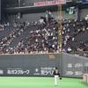 札幌ドームで愛するソフトバンクホークスを全力で応援してきた