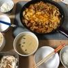 今日の晩御飯 鶏肉でチーズダッカルビ