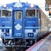 【天と地の恵みにつつまれる旅へ】JR西日本の観光列車「あめつち」に乗ってきました!