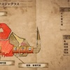 【MHW】動画付き!モンハンワールド下位攻略の手引き ~前編~
