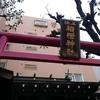 五柱稲荷神社(東京都墨田区)