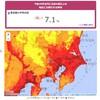 【減災特集2018】ウェザーニュース『あなたの街で大地震が発生する確率は?』~浸水・土砂災害の危険は?