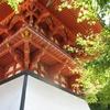 鐘楼堂の色