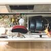 システムキッチンのストレスを減らすひと工夫