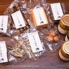 さとふるのふるさと納税で長崎の燻製詰め合わせセットを頼んでみた。楽天にはない幅広い品揃えでおすすめ!