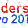 builderscon tokyo 2018 にスポンサーとして協賛します