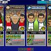 戦力値9800!『Webサカ2』の「スペクタクル4」のうちブラジル1982に勝利できたので自チームの使用フォメ・戦術・選手配置を紹介します