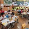1年生:国語 本を紹介しよう