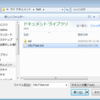 Aoi32(0, 0, 5, 5/Osaki #58) -指定した改行コードに変更して保存.