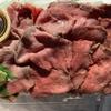 掛川市 お弁当おはな ローストビーフ弁当大盛り 並盛りとの量の違いは?